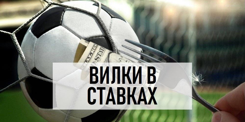 Как ставить ставки на спорт winline Йошкар-Ола