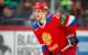 БК 1xСтавка оценила шансы сборной России в четвертьфинале ЧМ 2019 по хоккею