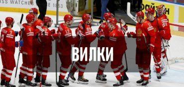 """Стратегия """"вилки"""" в ставках на хоккей"""