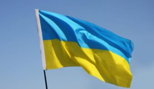 БК Пари матч намерена выйти на украинский игорный рынок