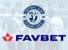 БК Favbet подписала спонсорское соглашение с ФК Динамо-Брест