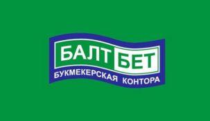 БК «БалтБет» стала партнером турнира по киберспорту