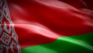 В Беларуси планируется легализация рекламы букмекеров