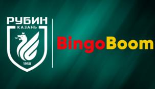 Казанский «Рубин» и БК BingoBoom подписали соглашение