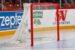 КХЛ приняла решение остановить сезон