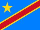 Прогноз на матч Нигер - ДР Конго 25.01.2021