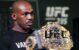 Джон Джонс: прошу вас, увольте меня из UFC