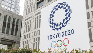 Японский политик: вполне возможно, что Олимпиаду в Токио придется отменить