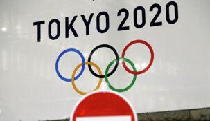 Японский ученый: сейчас не время проводить Олимпийские игры