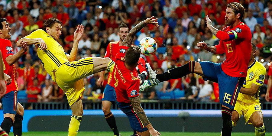 прогноз на 14.06.2021. Испания – Швеция