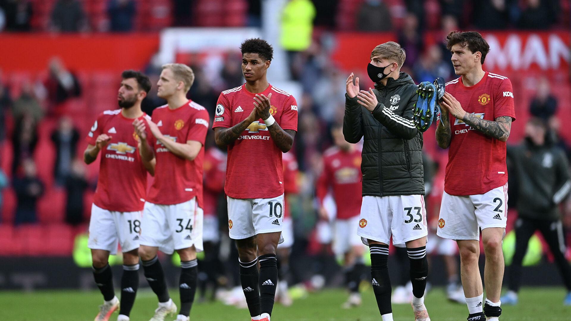 Прогноз на 14 сентября 2021. Янг Бойз - Манчестер Юнайтед