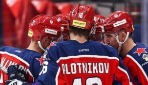 Беттеры Fonbet предполагают, что ЦСКА одолеет «Локомотив» в предстоящей игре регулярки КХЛ