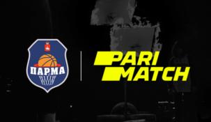 Клуб Единой Лиги ВТБ «Парма» будет переименован в «Парма-Париматч»