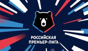 Один из букмекеров России выразил готовность стать титульным спонсором РПЛ