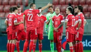 Названы игроки, попавшие в расширенный список сборной России на поединки со Словенией и Словакией