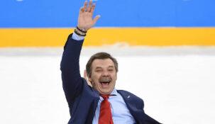 Сборной России по хоккею на предстоящей Олимпиаде в Пекине будет руководить Олег Знарок