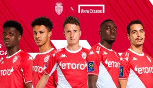 Букмекерская компания «Лига Ставок» стала партнером «Монако»